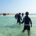 石垣島、海の観光名所、幻の島浜島に上陸